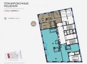 Планировка 5-го этажа 1-го корпуса ЖК Балчуг Резиденс