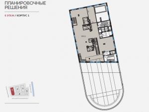 Планировка 6-го этажа 1-го корпуса ЖК Балчуг Резиденс
