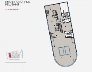 Планировка 7-го этажа 1-го корпуса ЖК Балчуг Резиденс