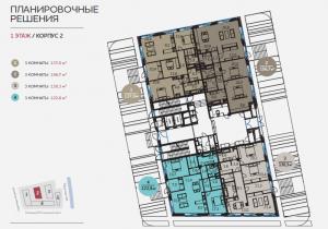 Планировка 1-го этажа 2-го корпуса ЖК Балчуг Резиденс