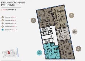 Планировка 2-го этажа 2-го корпуса ЖК Балчуг Резиденс