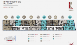 Планировка 2-го этажа 4-го корпуса ЖК Балчуг Резиденс