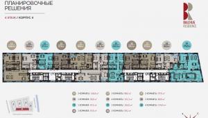 Планировка 4-го этажа 4-го корпуса ЖК Балчуг Резиденс