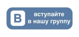 Сообщество жильцов ЖК Балчуг Резиденс по ул. Садовническая, вл. 31 застройщика ОАО ВИП-ЦЕНТР вконтакте